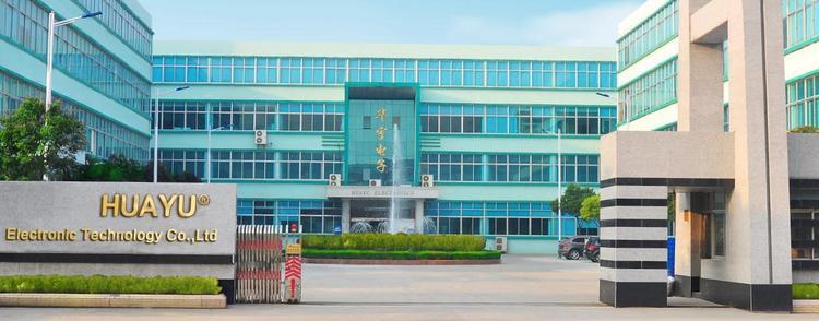 Фабрика пультов Huayu