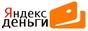 Яндекс.Деньги radiomehanik.ru